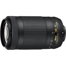 Objetivo Nikon AF-P DX...